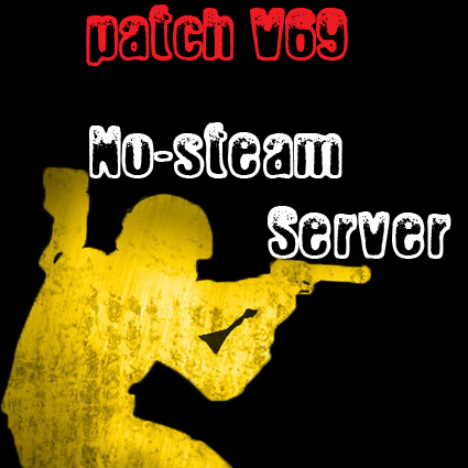 Патч для сервер no-steam v69.